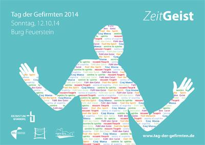 Gefirmtentag 2014